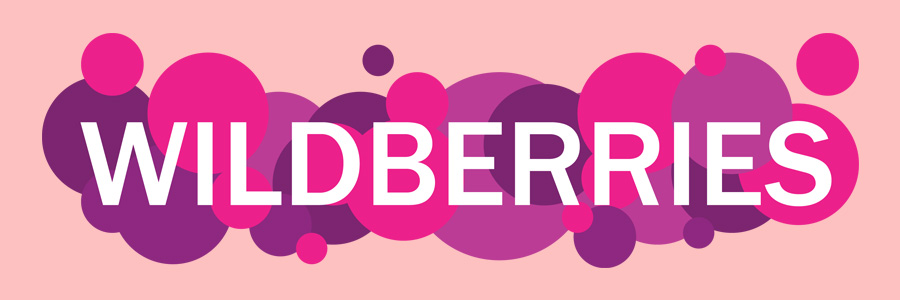 Ретушь фотографий для интернет-магазина WILDBERRIES.RU